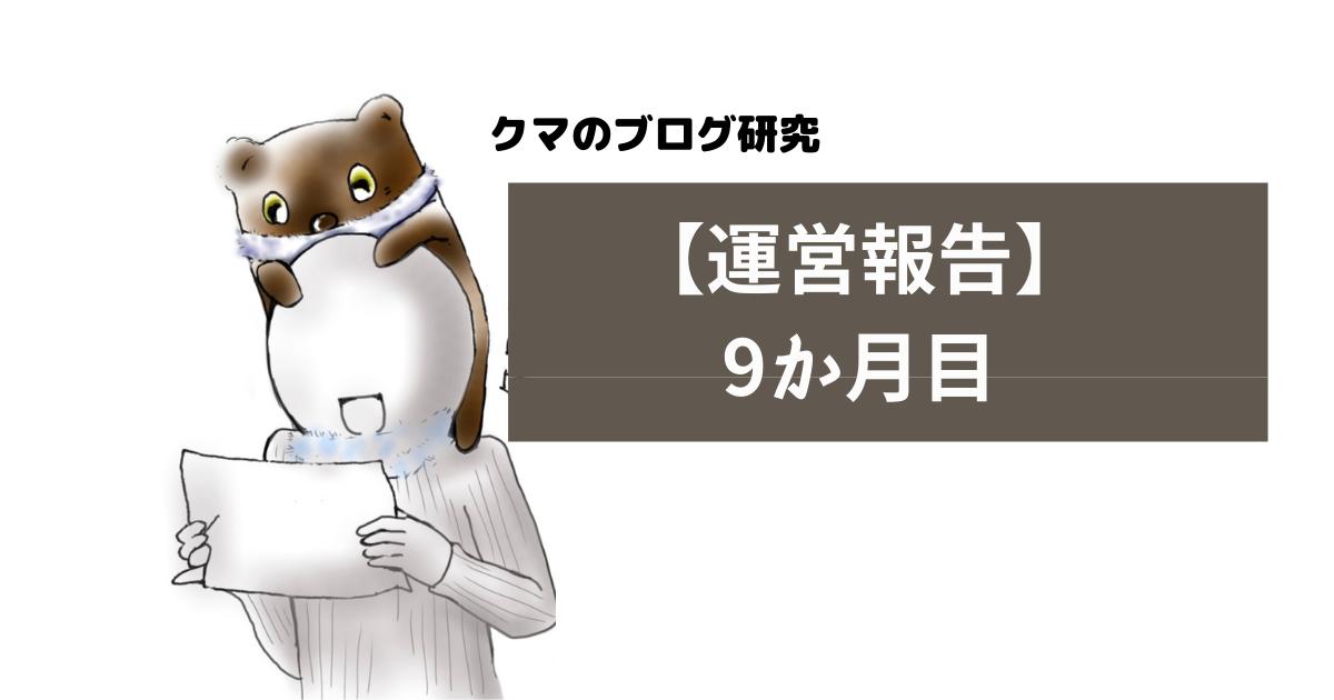 f:id:cumata-tan:20210510190533p:plain