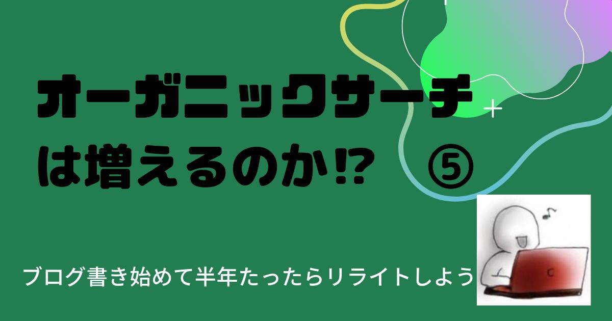 f:id:cumata-tan:20210521182111p:plain