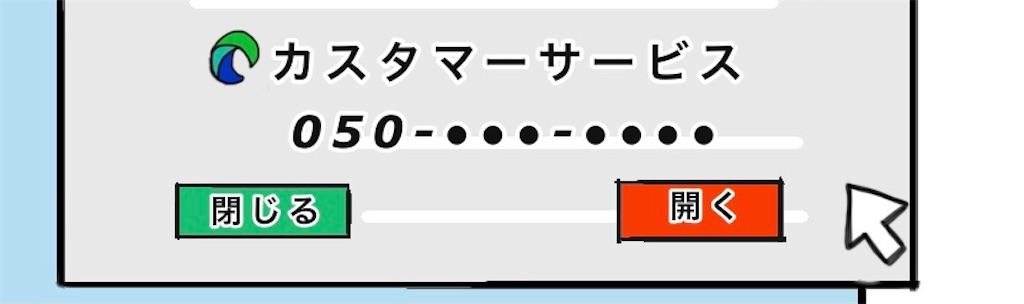 f:id:cumata-tan:20210708161028j:plain