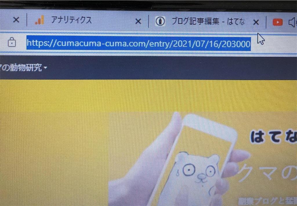 f:id:cumata-tan:20210717164345j:image