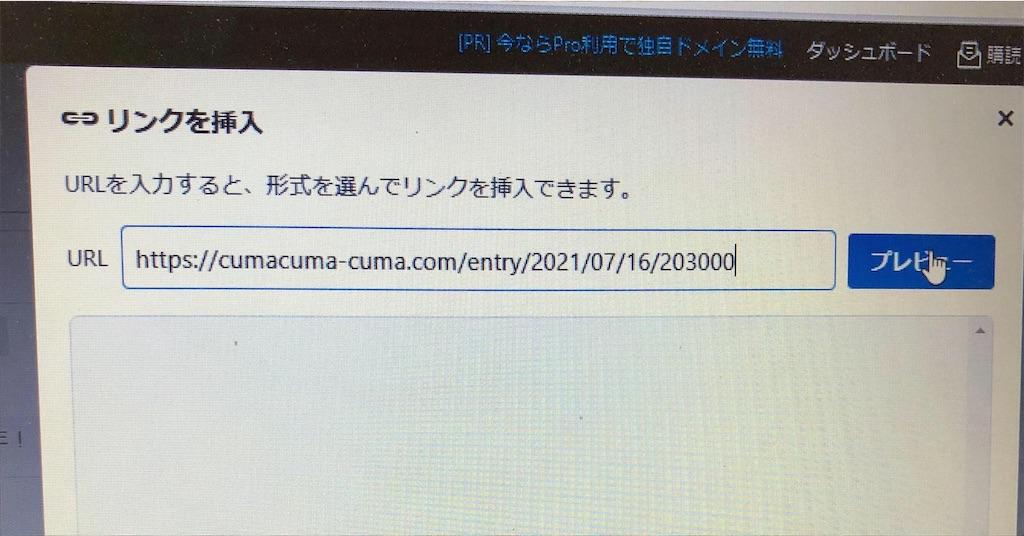 f:id:cumata-tan:20210717164449j:image
