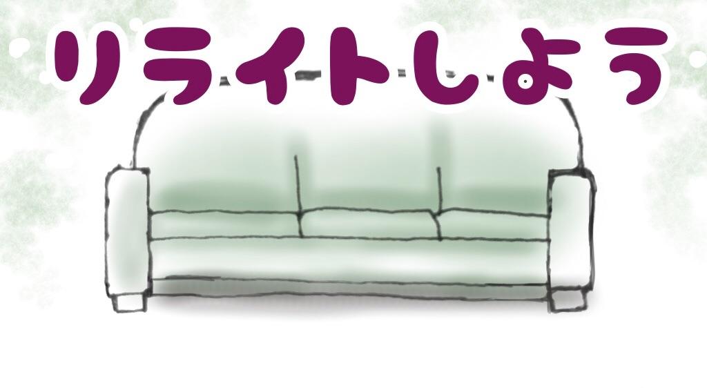 f:id:cumata-tan:20210727175129j:plain