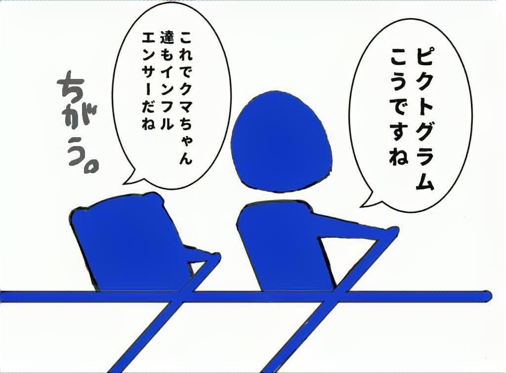 f:id:cumata-tan:20210804122019j:plain