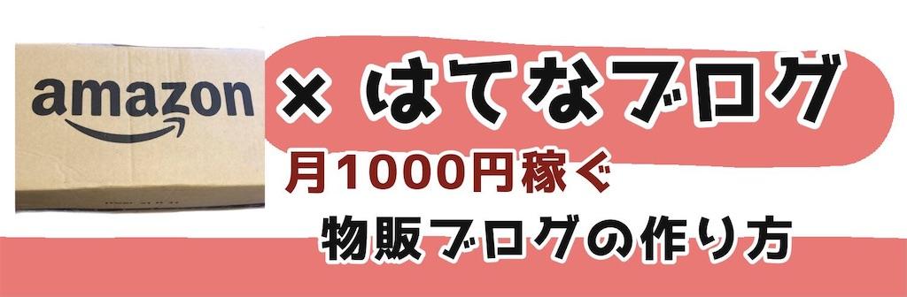 f:id:cumata-tan:20210824112013j:plain