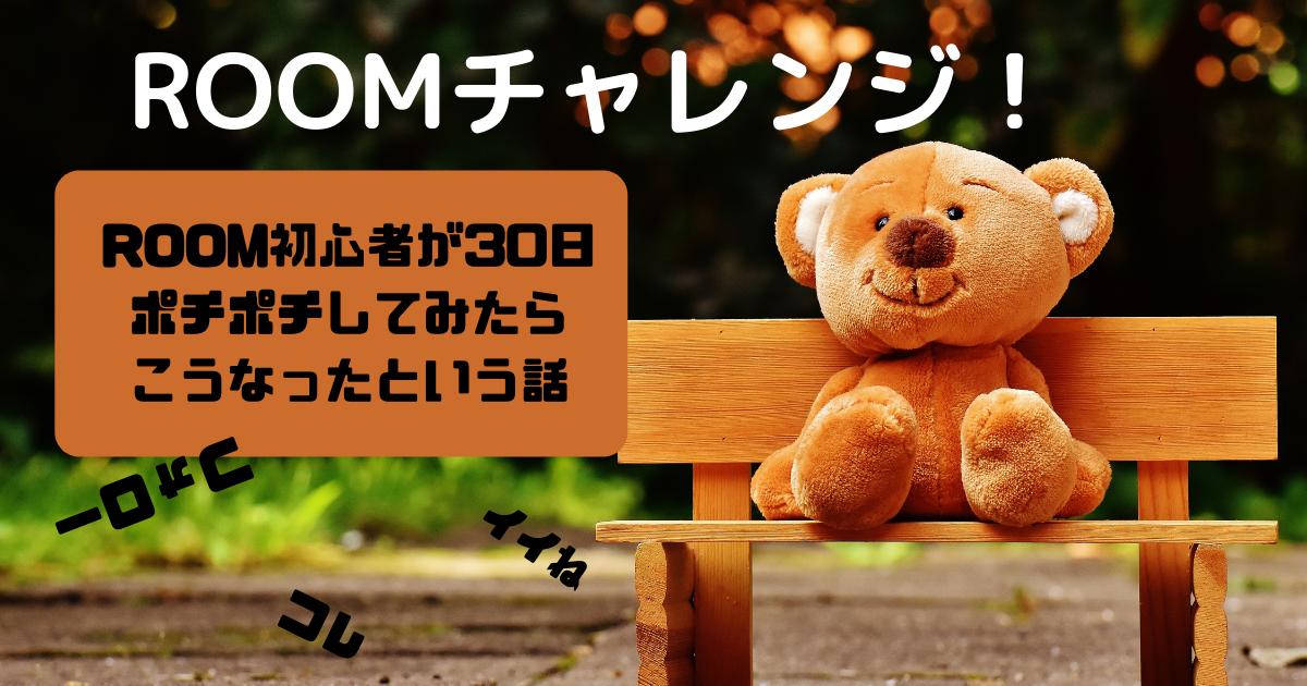 f:id:cumata-tan:20211009170933p:plain