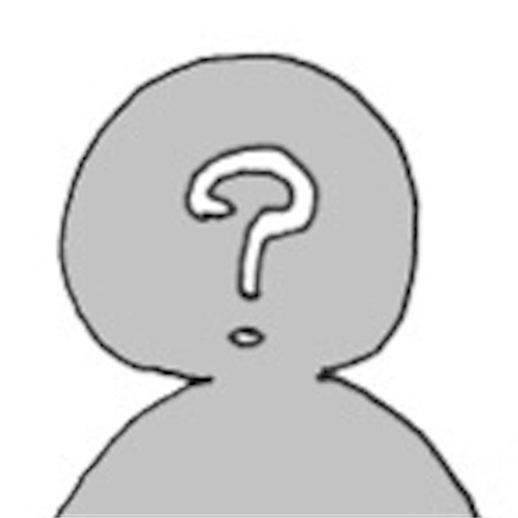 f:id:cumata-tan:20211012090621j:plain