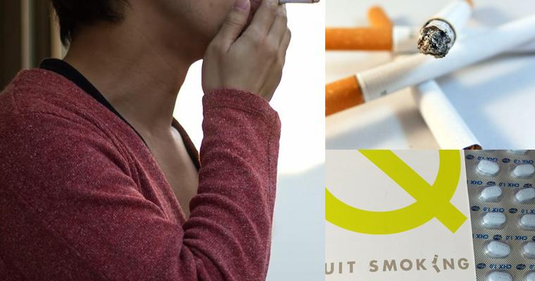 だるい・眠気・太る!禁煙外来成功率&チャンピックスの効果と怖い副作用の真実とは?