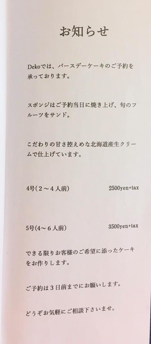 f:id:cumicumi100:20200301101453j:plain