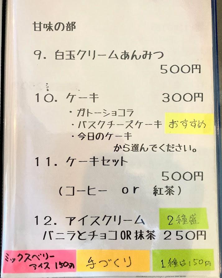 f:id:cumicumi100:20210902074312j:plain