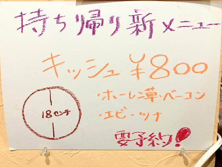f:id:cumicumi100:20210923101645j:plain