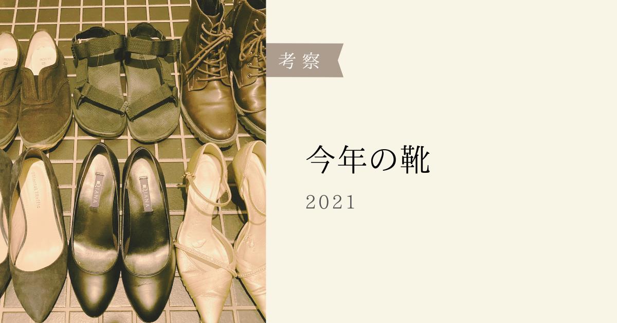 f:id:cunacocoon:20210925191855p:plain
