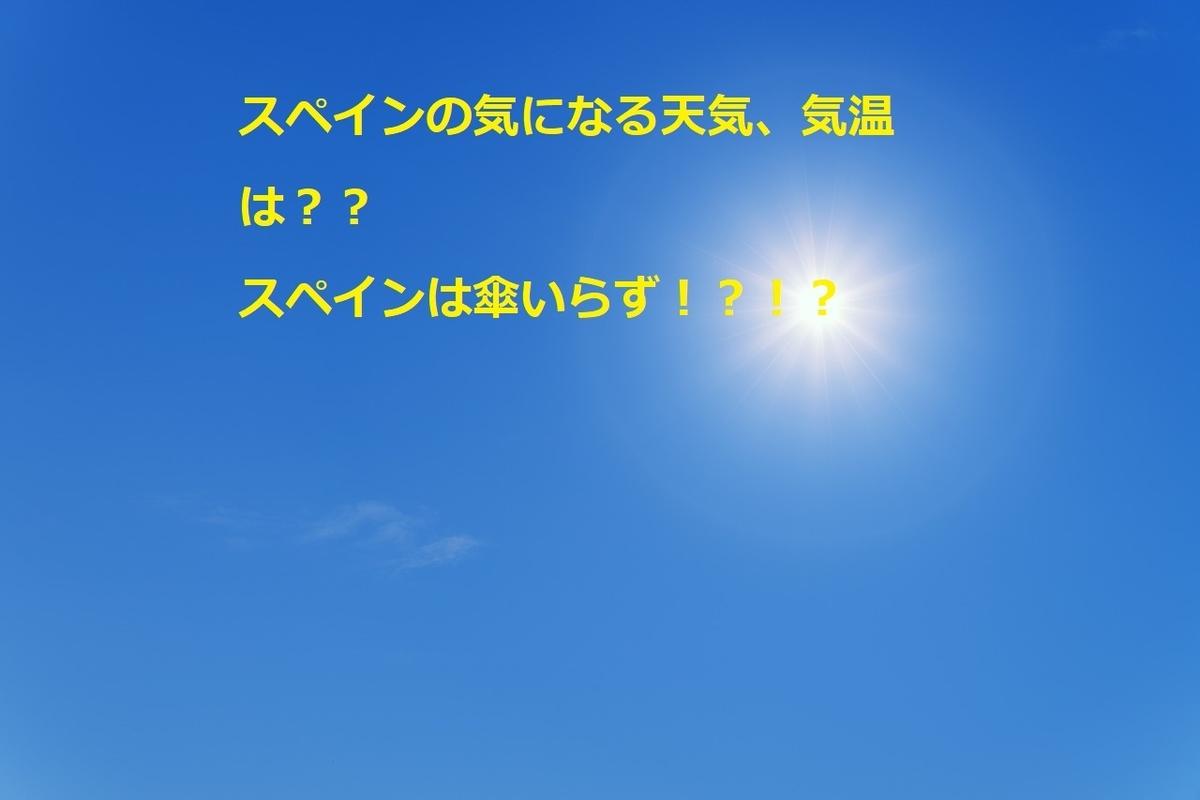 f:id:cupexperience:20200209225922j:plain