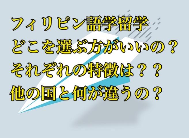 f:id:cupexperience:20200210032613j:plain