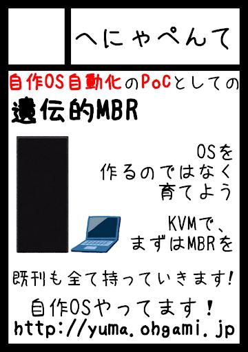20181003002057