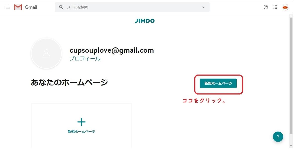 f:id:cupsouplove:20200106004353j:plain