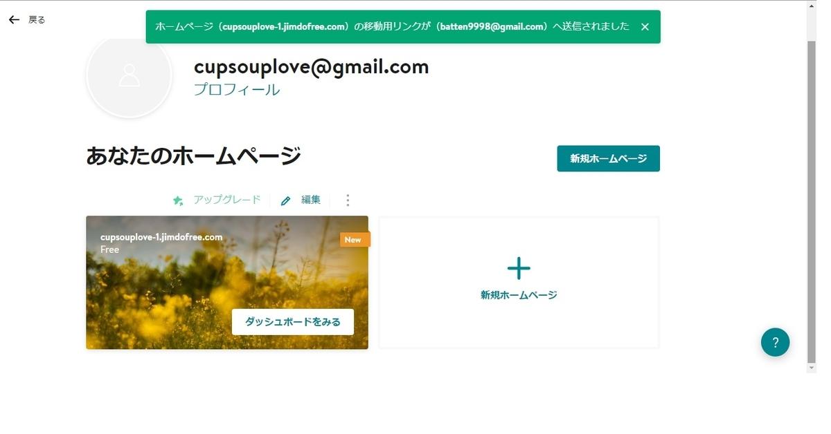 f:id:cupsouplove:20200106004441j:plain