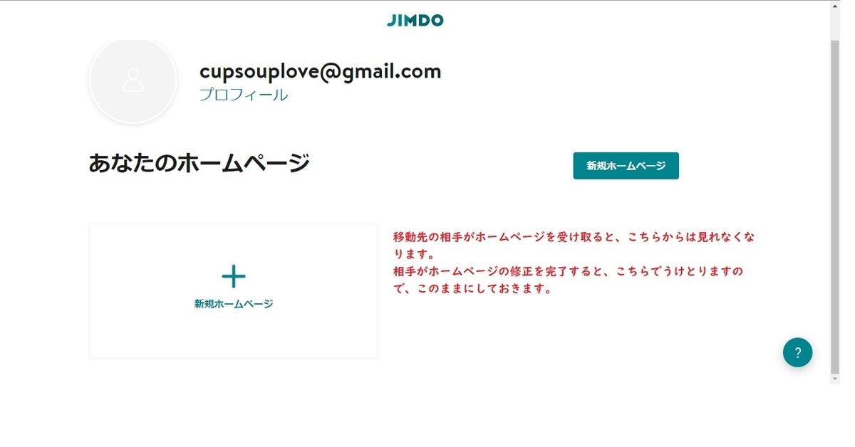 f:id:cupsouplove:20200106004445j:plain