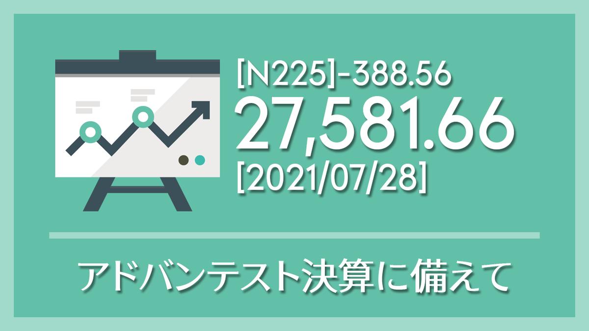 f:id:cuptan:20210728151544p:plain
