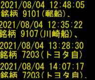 f:id:cuptan:20210804144646p:plain