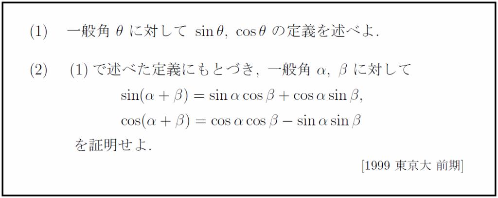 f:id:curekoshimizu:20161206083612p:plain:w450