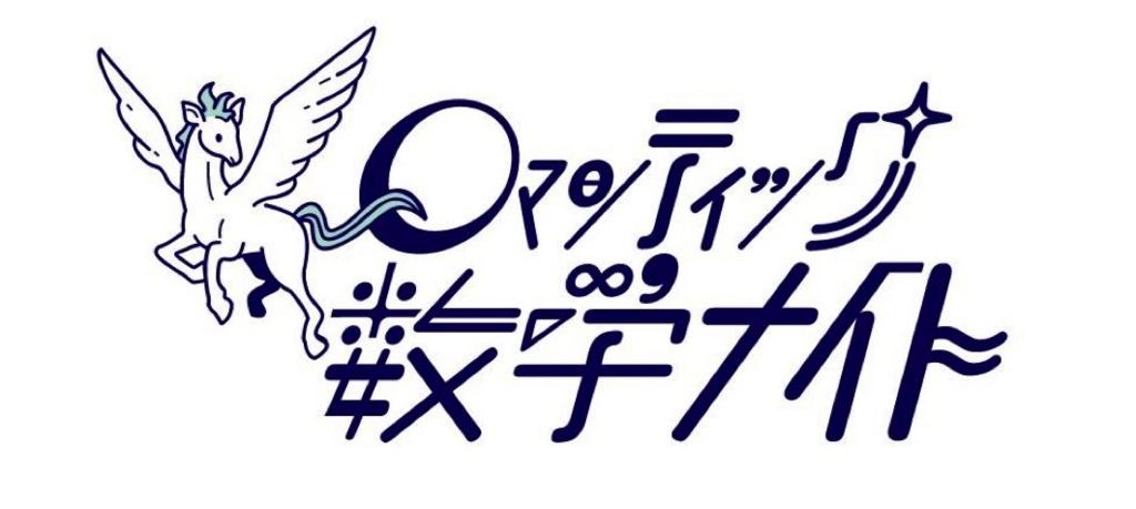 f:id:curekoshimizu:20170401211158j:plain