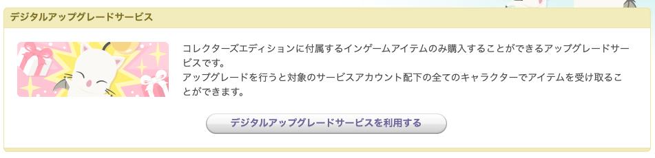f:id:curenameko:20210527144301p:plain