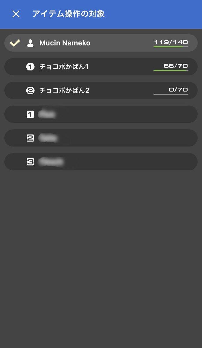 f:id:curenameko:20210528103442j:plain