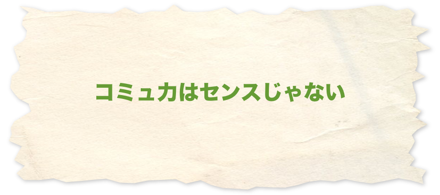 f:id:curly8875:20170117191659p:plain