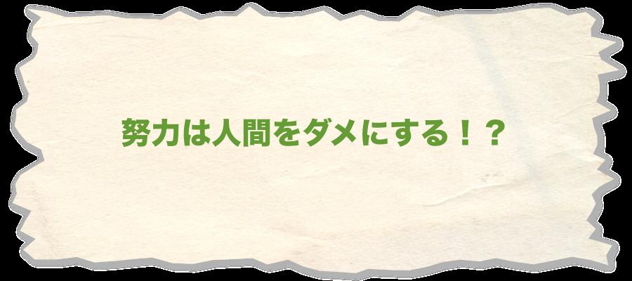 f:id:curly8875:20170120192620p:plain