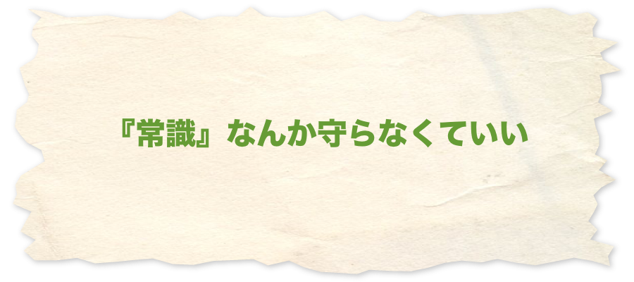f:id:curly8875:20170125184224p:plain