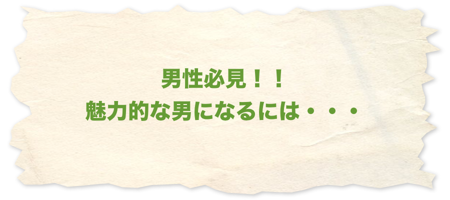 f:id:curly8875:20170205184835p:plain