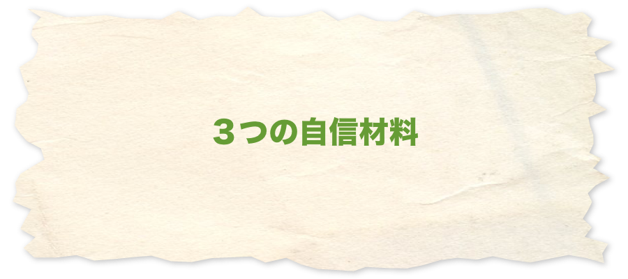 f:id:curly8875:20170216183216p:plain