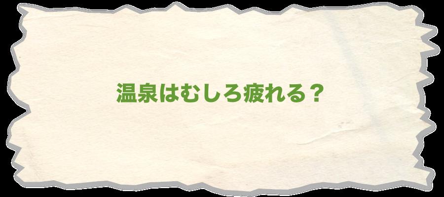 f:id:curly8875:20170225152201p:plain