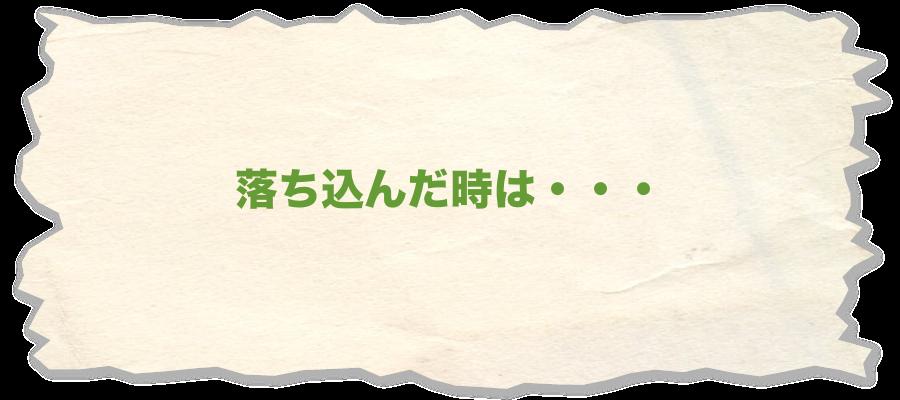 f:id:curly8875:20170302183852p:plain