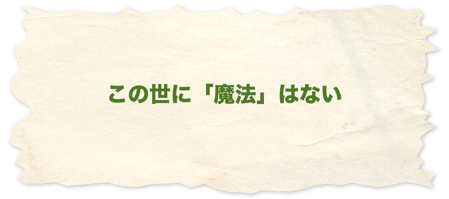 f:id:curly8875:20170328230602p:plain
