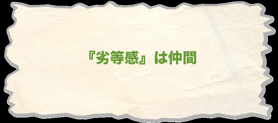 f:id:curly8875:20170501234519p:plain