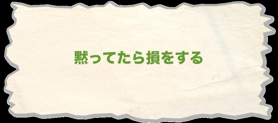 f:id:curly8875:20170508195038p:plain