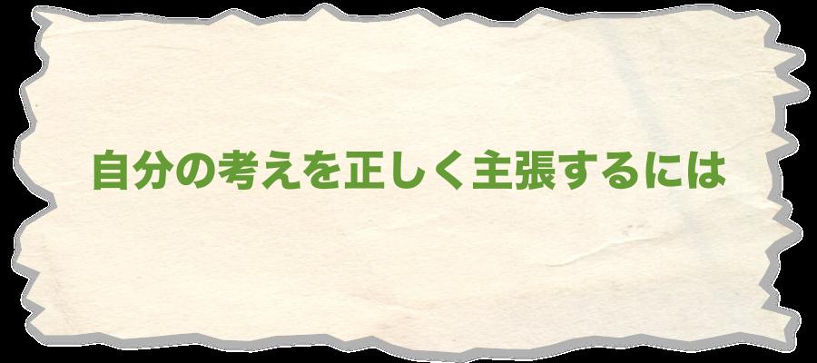 f:id:curly8875:20170608065435p:plain