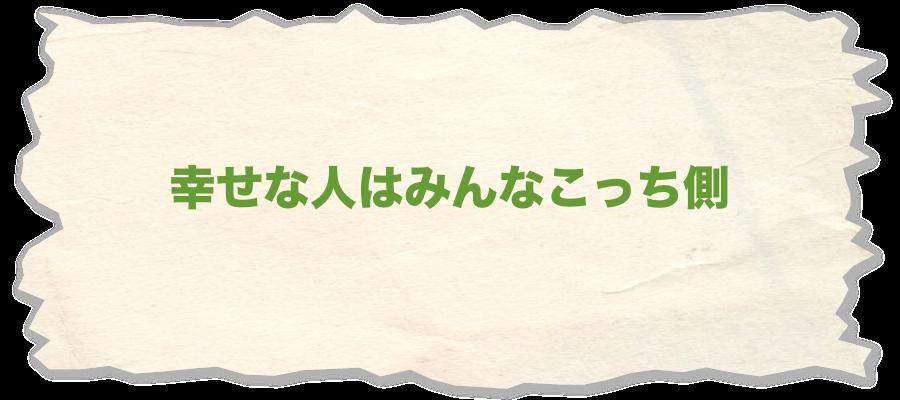 f:id:curly8875:20170630053709p:plain