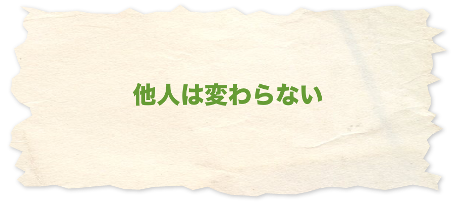 f:id:curly8875:20170710185427p:plain