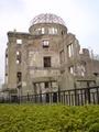 まあつまり原爆ドーム