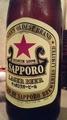サッポロラガー瓶