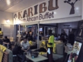 V&AウォーターフロントのKARIBU
