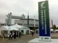 COP10会場(名古屋)