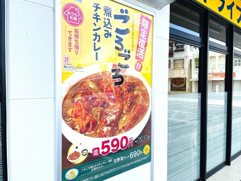 f:id:curry-gohan:20210324113800j:plain