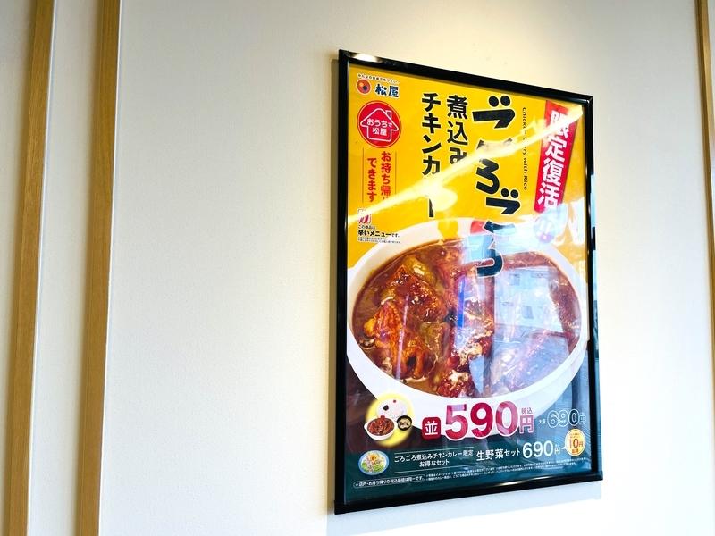 f:id:curry-gohan:20210324113901j:plain