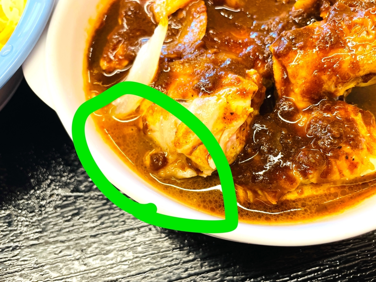 f:id:curry-gohan:20210324220450j:plain