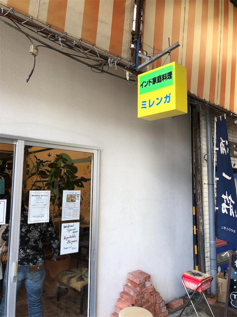 f:id:curry-neco:20181031101623j:image