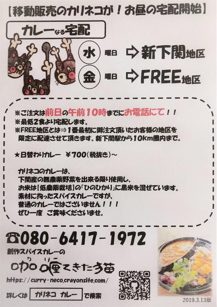 f:id:curry-neco:20200508071017j:image