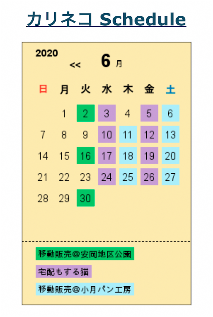 f:id:curry-neco:20200528133531p:image